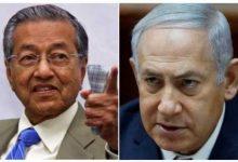 Ini Respon PM Israel Selepas Berang Dengan Tindakan Malaysia 13