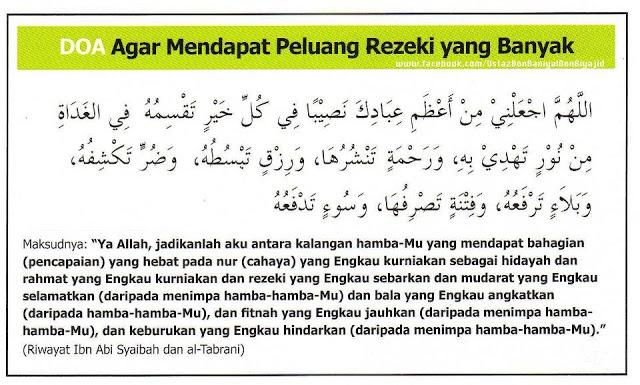 Doa Sebelum Tidur Agar Diturunkan Rezeki dari Langit, Laut, dan Bumi 2